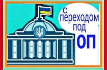 1 вересня — мітинг за права ВПО під Верховню Радою