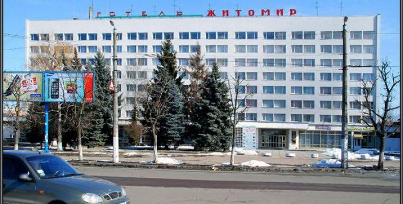 Переселенцы из Донбасса не хотят выселятся из отеля «Житомир», который закрывают на ремонт