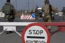 Очередное полное прекращение огня начнётся с 27 июля на Донбассе