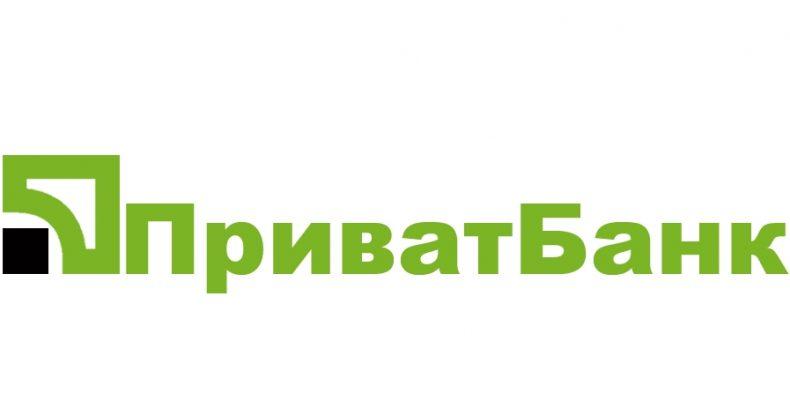 ПриватБанк ввел ограничения для украинцев с пропиской в ОРДЛО