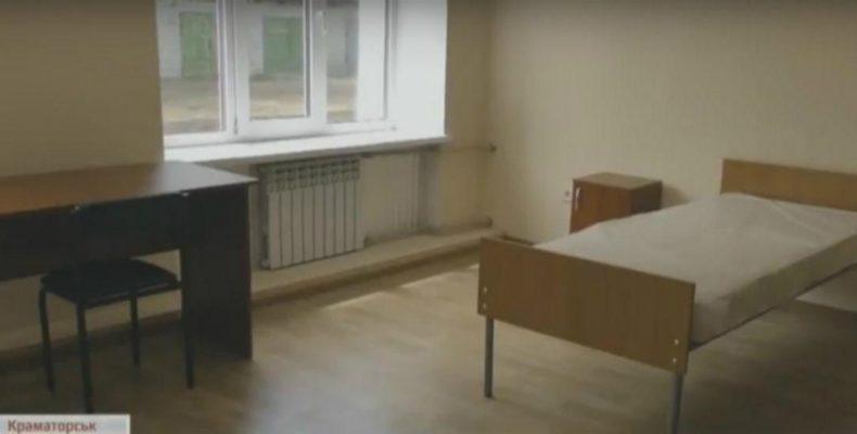 В Краматорске переселенцев заселят в общежитие (фоторепортаж)