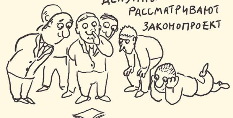 В Верховной Раде зарегистрировали законопроект, чтобы решить избирательные права переселенцев