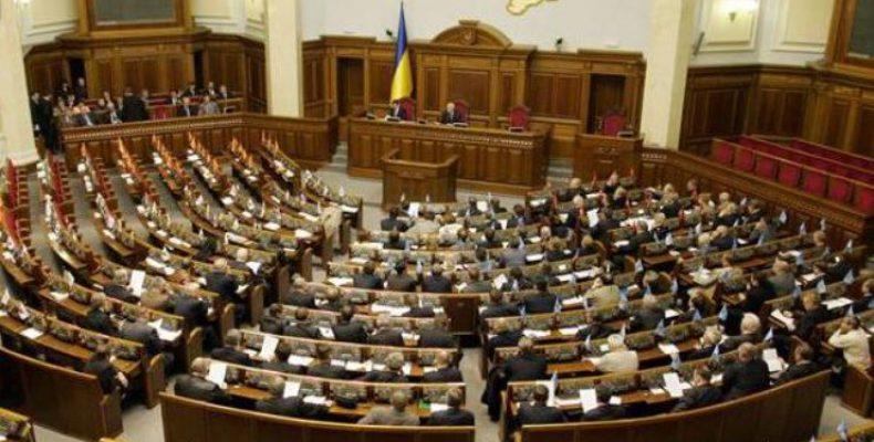 Комитет Рады предлагает освободить переселенцев от уплаты туристического сбора