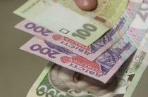 Ощадбанк продлил действие карт переселенцев