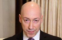 Гордон заявил, что брал интервью у Гиркина при содействии украинских спецслужб