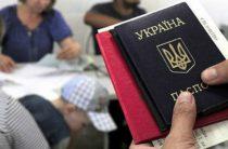 Как переселенцы и жители ОРДЛО могут вклеить фото в паспорт при достижении 25- и 45-летнего возраста