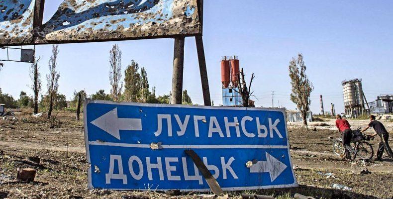 Как оформить пенсию, если документы находятся на неподконтрольном Донбассе