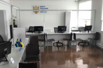 Какие админуслуги могут получить переселенцы в ЦНАП даже во время карантина