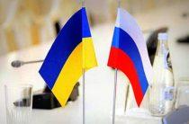 Україна вимагає інвентаризувати майно в ОРДЛО та забезпечити роботу Vodafone там