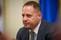 Почему идея Ермака может плачевно закончиться для Украины