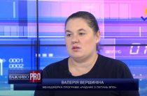 Вызывают в УТСЗН, не платят пособия: Правозащитница рассказала о проблемах переселенцев в период карантина