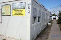 Модульный городок переселенцев в Харькове. Временно-постоянное аварийное жилье