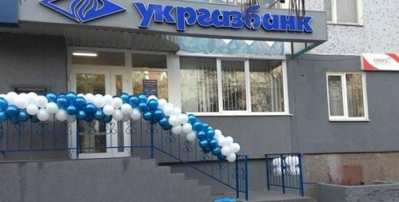 «Укргазбанк» запустил в Харькове ипотеку под 8,8%