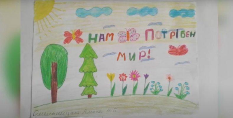 «Я дома»: Переселенцы из Донбасса рассказали, как освоились на Закарпатье