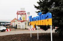 Робота КПВВ на сході України була заблокована бойовиками