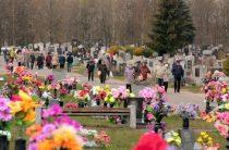 Карантин на Донбассе: за посещение кладбища в поминальные дни оштрафуют