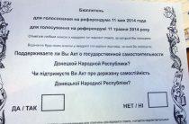Точка невозврата: Переселенцы вспоминают о «референдуме» 11 мая 2014 года