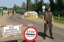 Когда откроют КПВВ на Донбассе