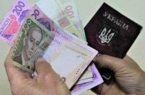 """""""Помощи нет ни от кого"""": на Луганщине переселенцы платят за свет в 5 раз больше, чем другие жители"""