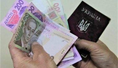 На Днепропетровщине более 11 тысяч семей переселенцев получили денежную помощь
