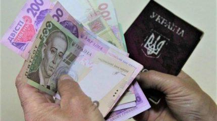 Как и когда переселенцы и жители ОРДЛО смогут вернуть долги по пенсиям