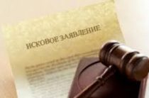 Переселенцы освобождены от уплаты судебного сбора, и они имеют право на льготные рецепты