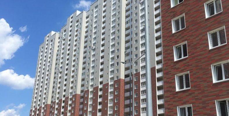 Ипотека под 3% для переселенцев заработает с 17 мая. Все условия кредита на жилье