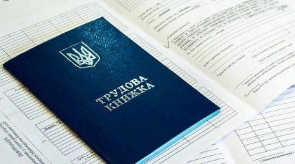 Розенко розповів, як вирішити проблему пенсій для переселенців з Донбасу