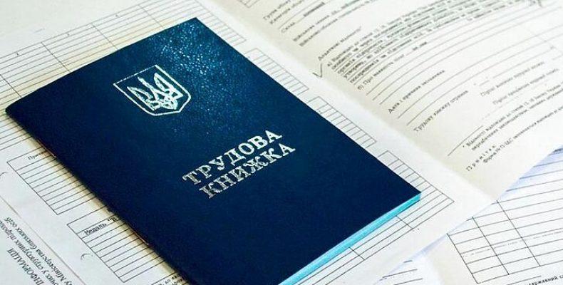 На Донеччині за рік в 2 рази зросла кількість безробітних