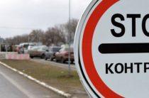 Большая часть переселенцев не хотят возвращаться на Донбасс