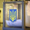 Местные выборы в Украине: как голосовать переселенцам