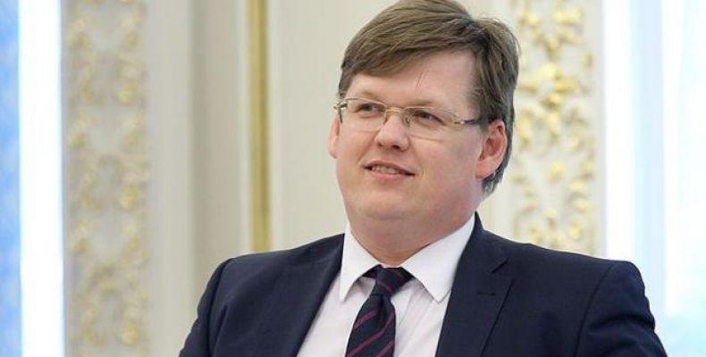 Розенко сделал заявление о задержках пенсий переселенцам