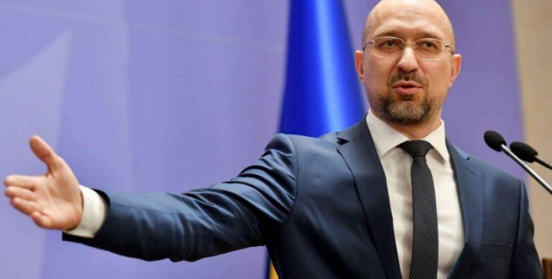 Наша мета ставка за іпотекою 5-7% — прем'єр Шмигаль