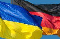 Сегодня, 2 июня, состоится рабочий визит украинской делегации в Берлин для обсуждения ситуации на Донбассе