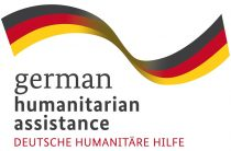 Німеччина допомагає Україні: додаткові 2 млн євро для допоміжних екстрених заходів ЮНІСЕФ