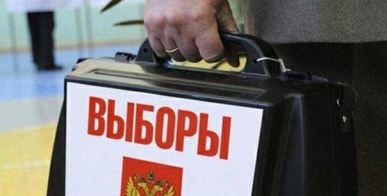 Україна притягне до відповідальності організаторів «виборів» в ОРДЛО та Криму — Мінреінтеграції